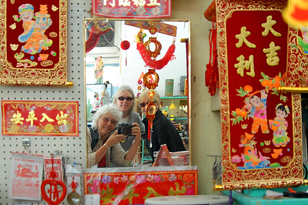 Sharon Parker Nancy Artz self-portrait Seattle Chinatown